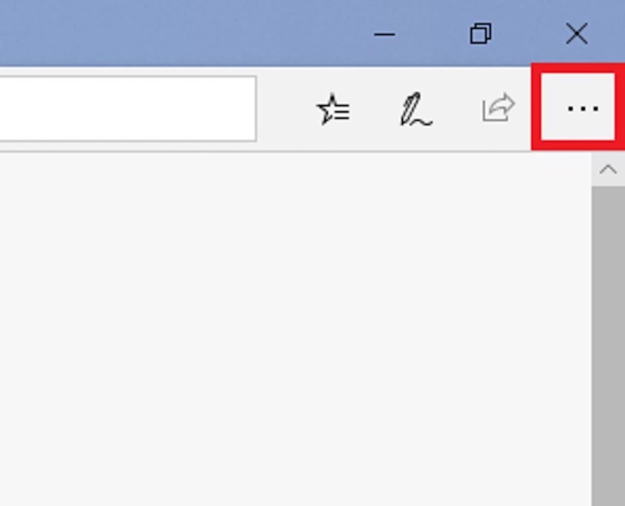 MicrosoftEdgeのアップデート方法①
