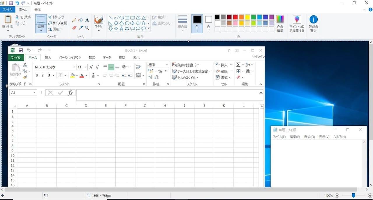 Windows10で撮ったスクリーンショットを画像として保存する方法⑤