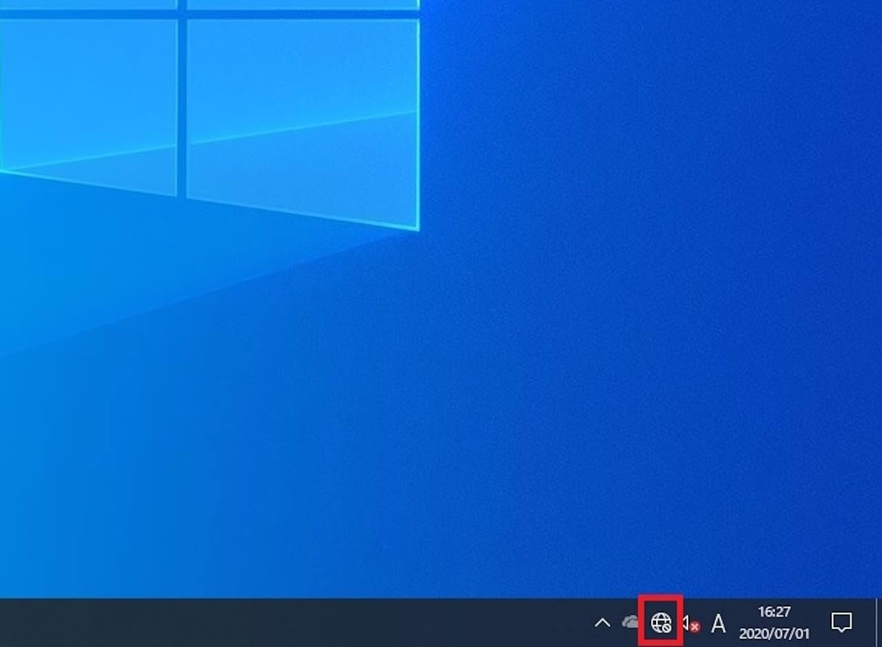 Windows10でネットワーク設定を削除する方法①