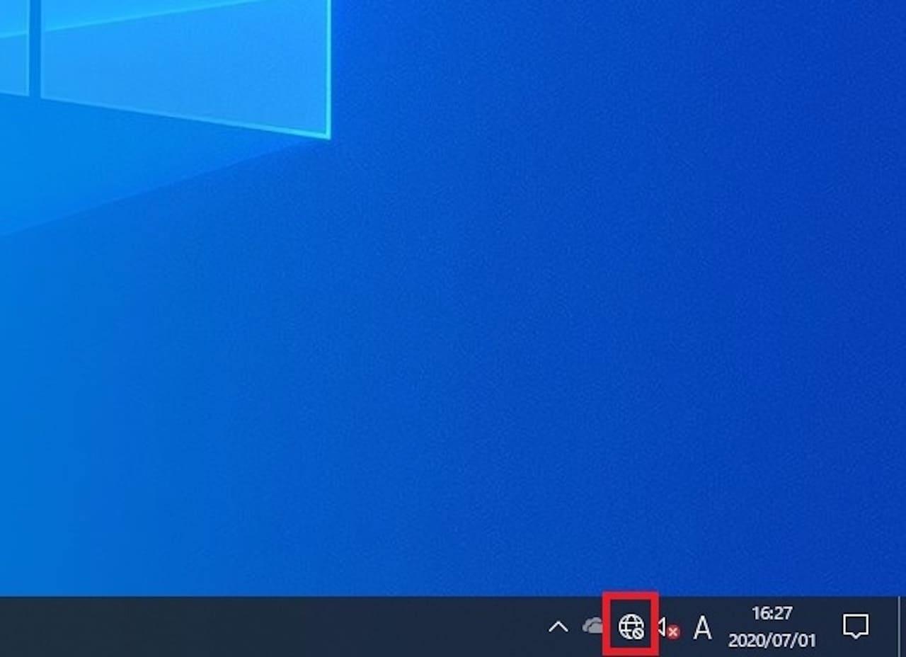 Windows10でネットワークアダプターを再起動する方法①