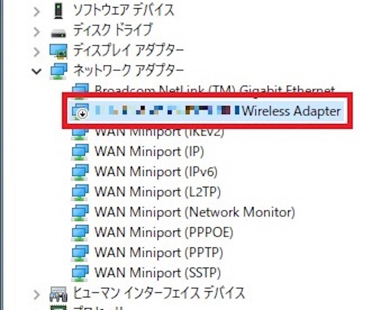 Windows10でドライバーを再起動する方法⑦