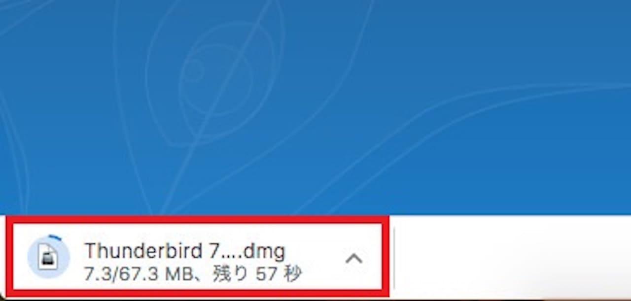 MacにThunderbirdをインストールする方法②
