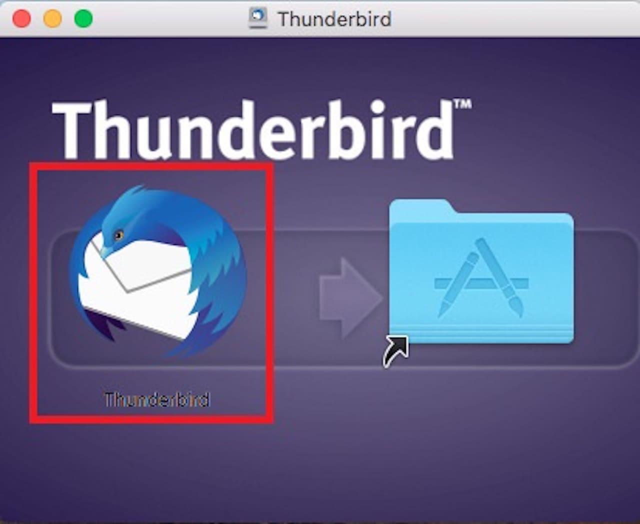 MacにThunderbirdをインストールする方法⑦