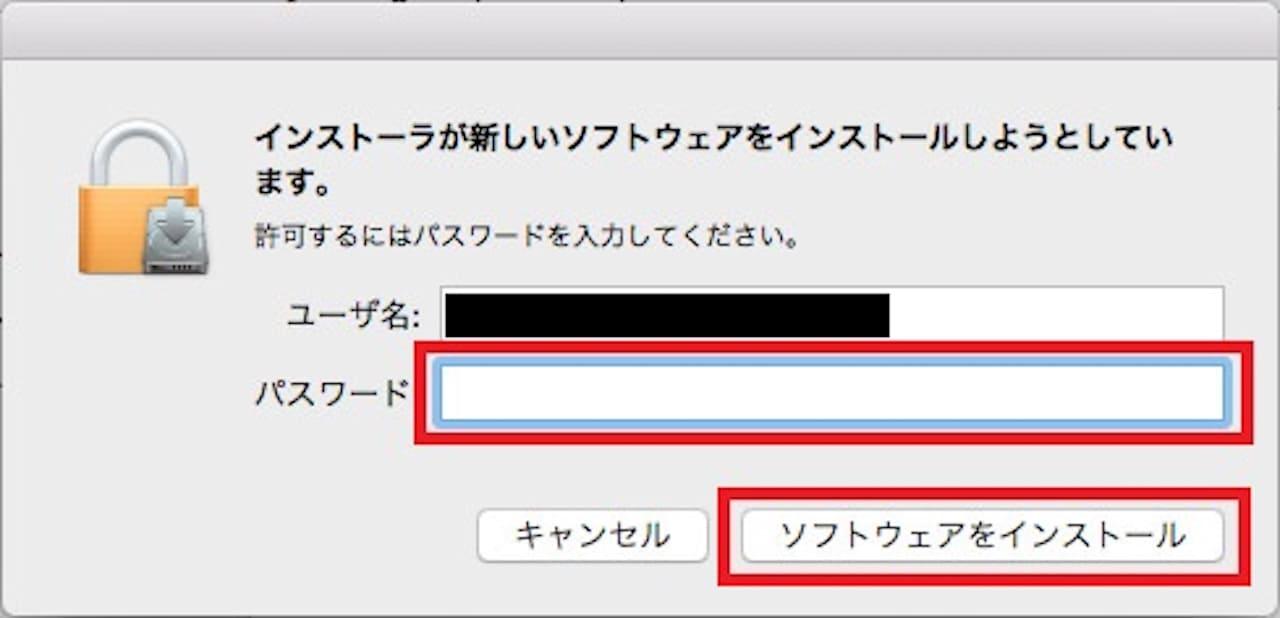 MacでのGoogle日本語入力のインストール手順⑩