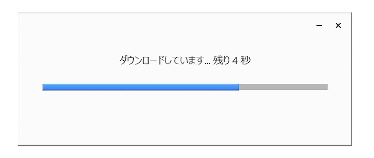 WindowsでのGoogle日本語入力のインストール手順⑤