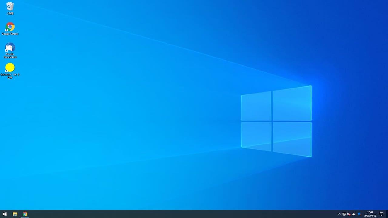 Windows10の通常画面