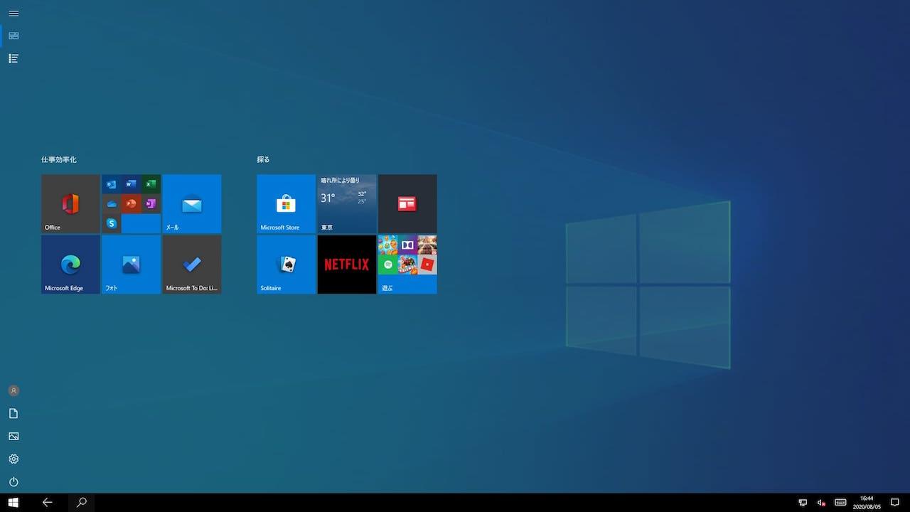 Windows10のタブレットモード