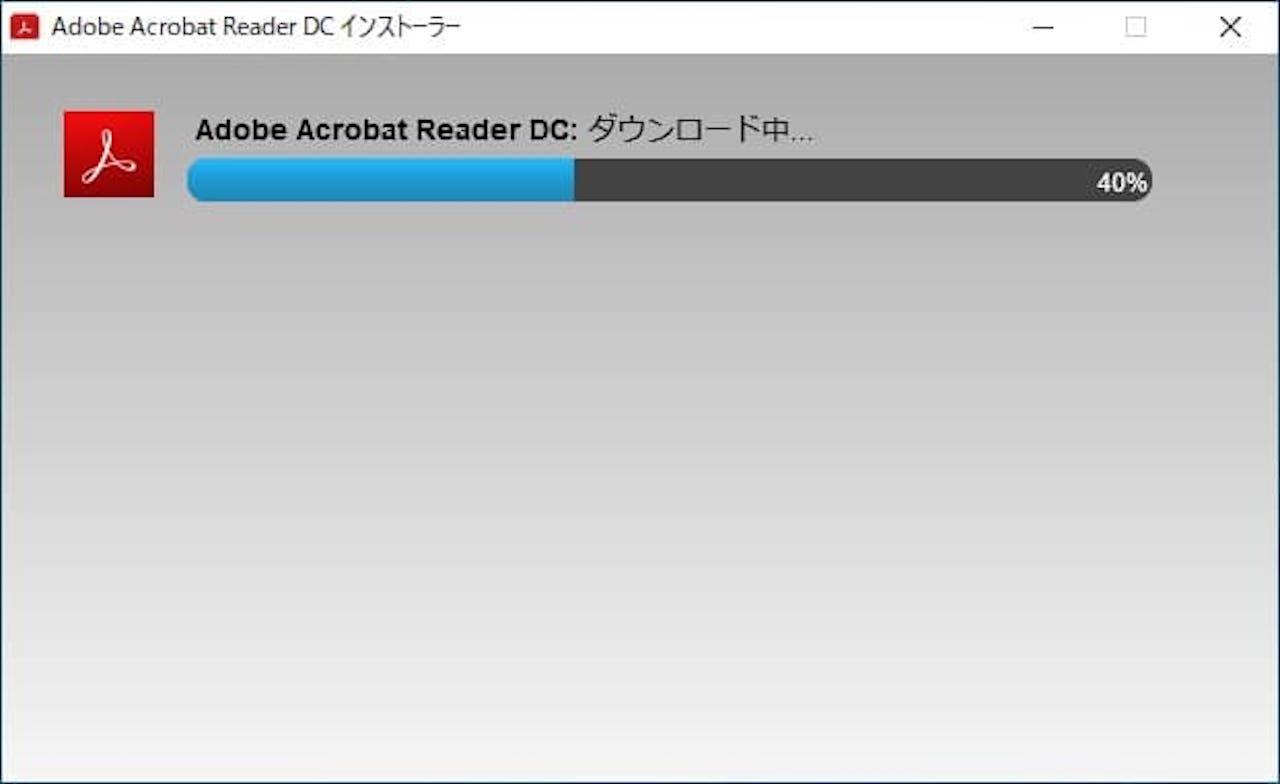 AdobeAcrobatReaderDCのダウンロードとインストール方法③