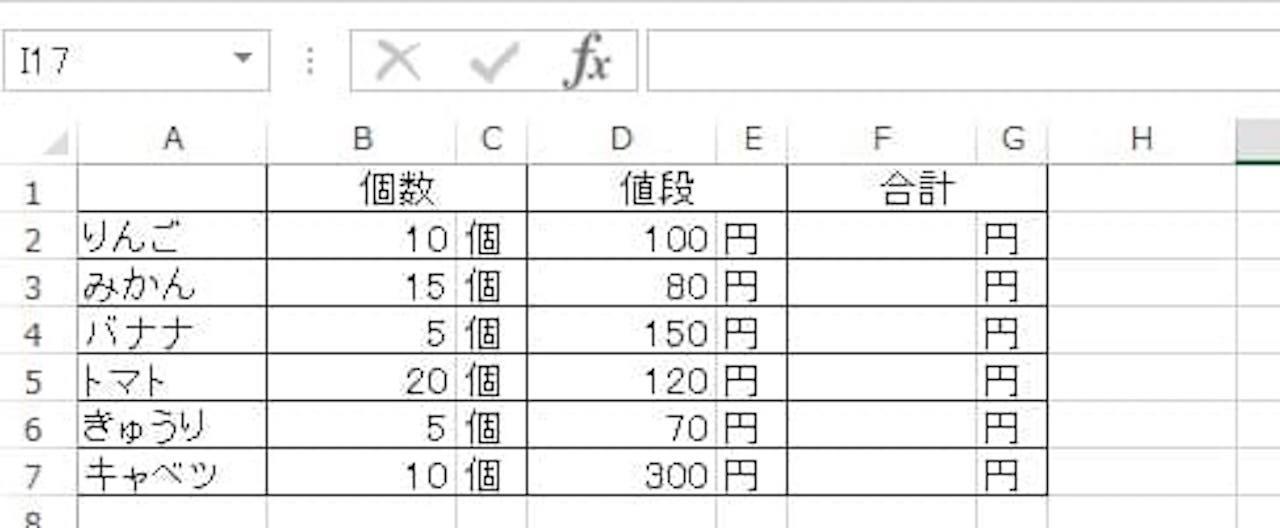 OR関数とIF関数を組み合わせた使い方①