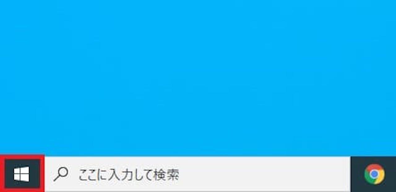 Windows10でスタートメニューの全画面表示を解除する方法①