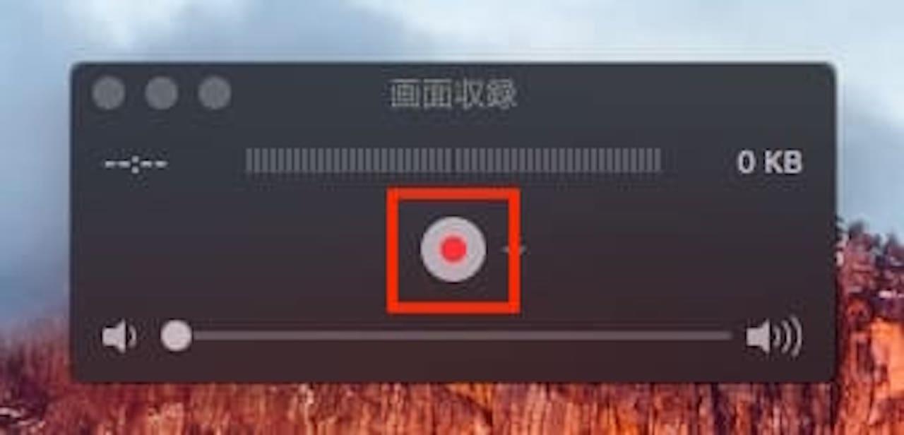QuickTimePlayerを使って画面録画する方法⑩