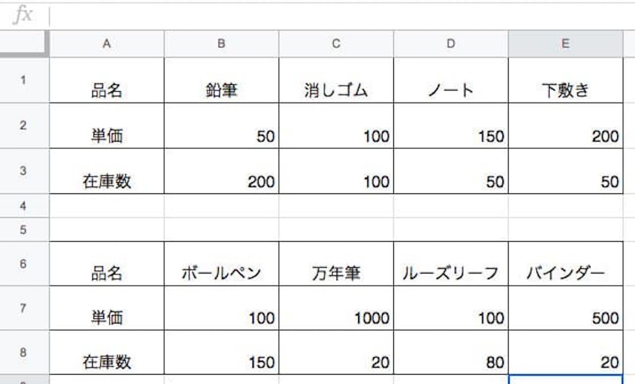 NDEX関数で参照を使う例