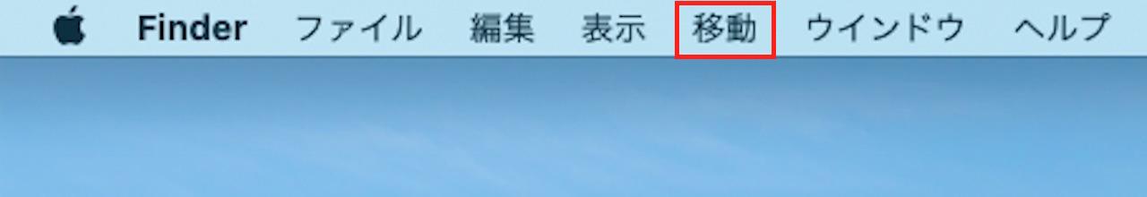 BootCampでMacにWindows10をインストールする方法①