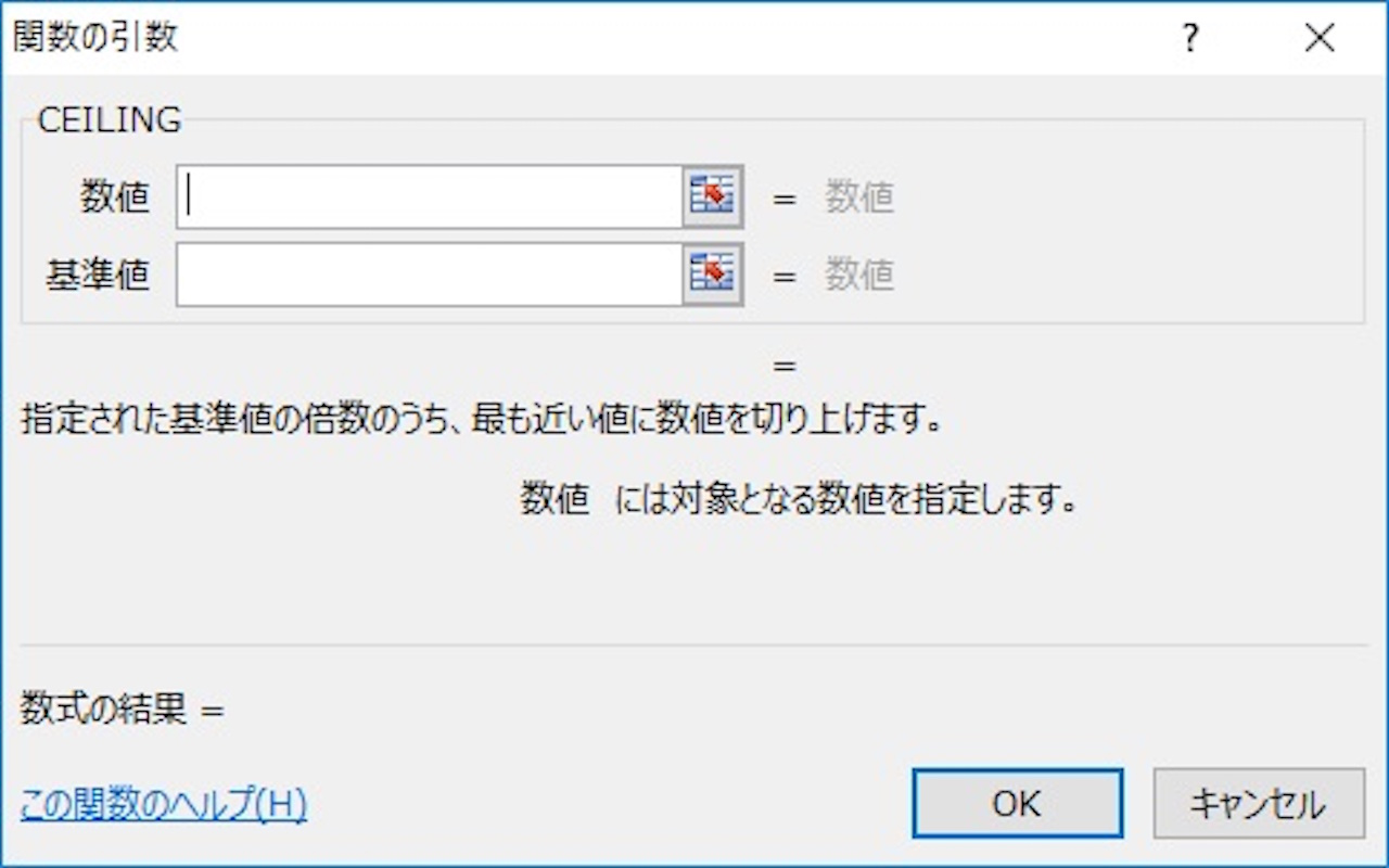 ExcelのCEILING関数とは?