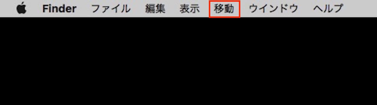 【Mac】スクリーンショットの保存形式をPNGからJPGに変更する方法②