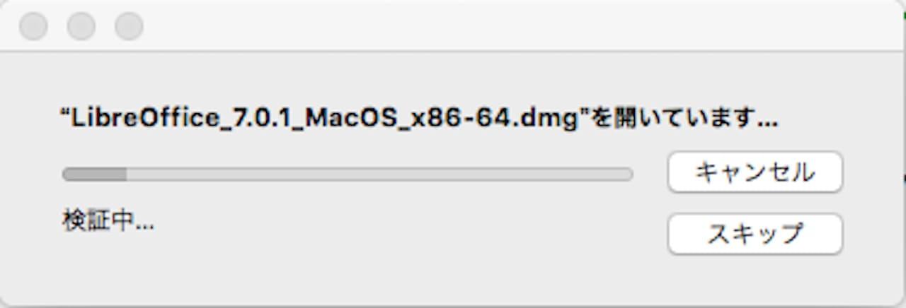 MacでLibreOfficeをインストールする方法⑤