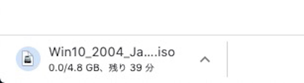 Windows10のisoファイルのダウンロード方法⑤