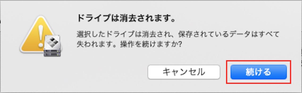 BootCampでMacにWindows10をインストールする方法⑦
