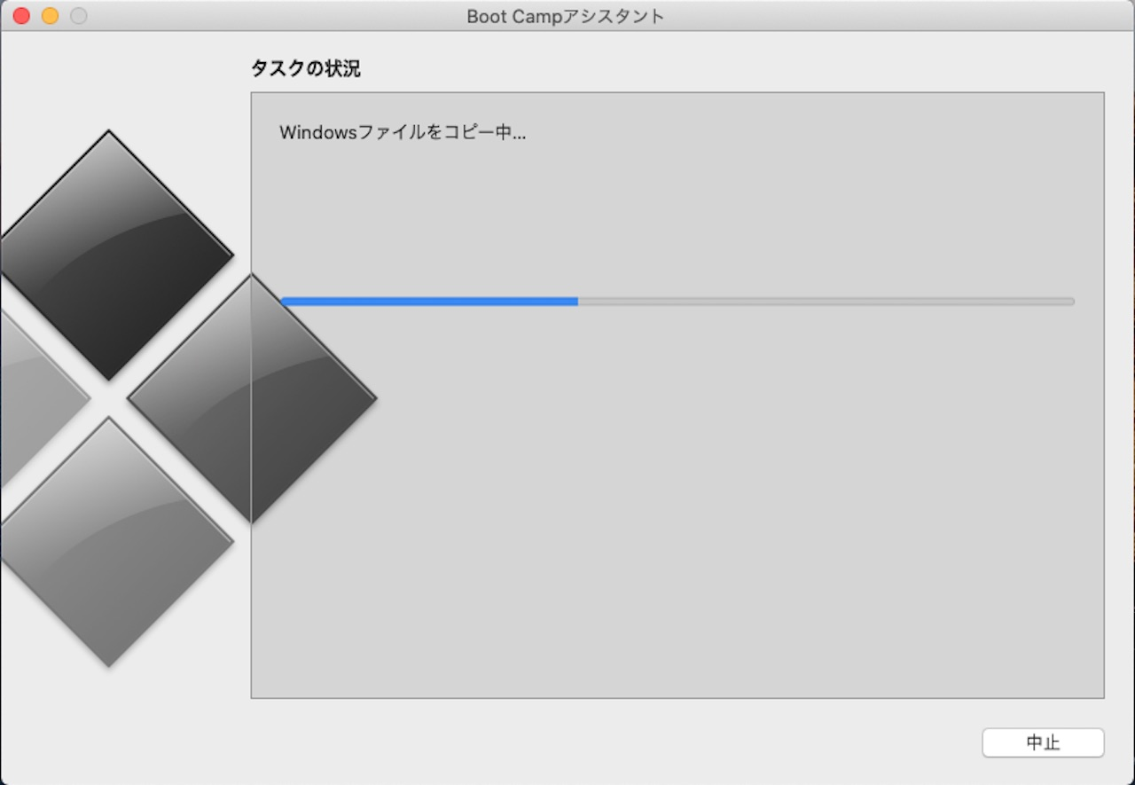 BootCampでMacにWindows10をインストールする方法⑧