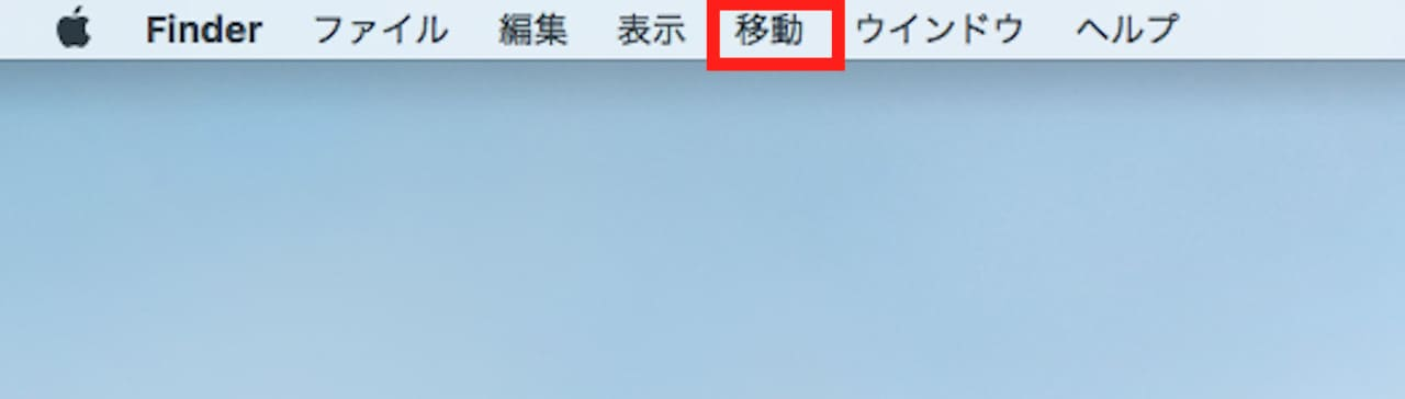 MacでLibreOfficeをインストールする方法⑧