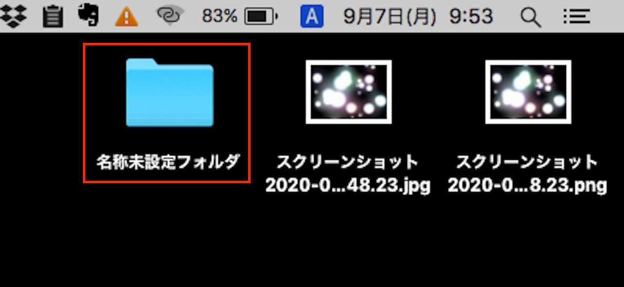 フォルダアクション設定を使用し、PNGをJPG(JPEG)に変換する方法②