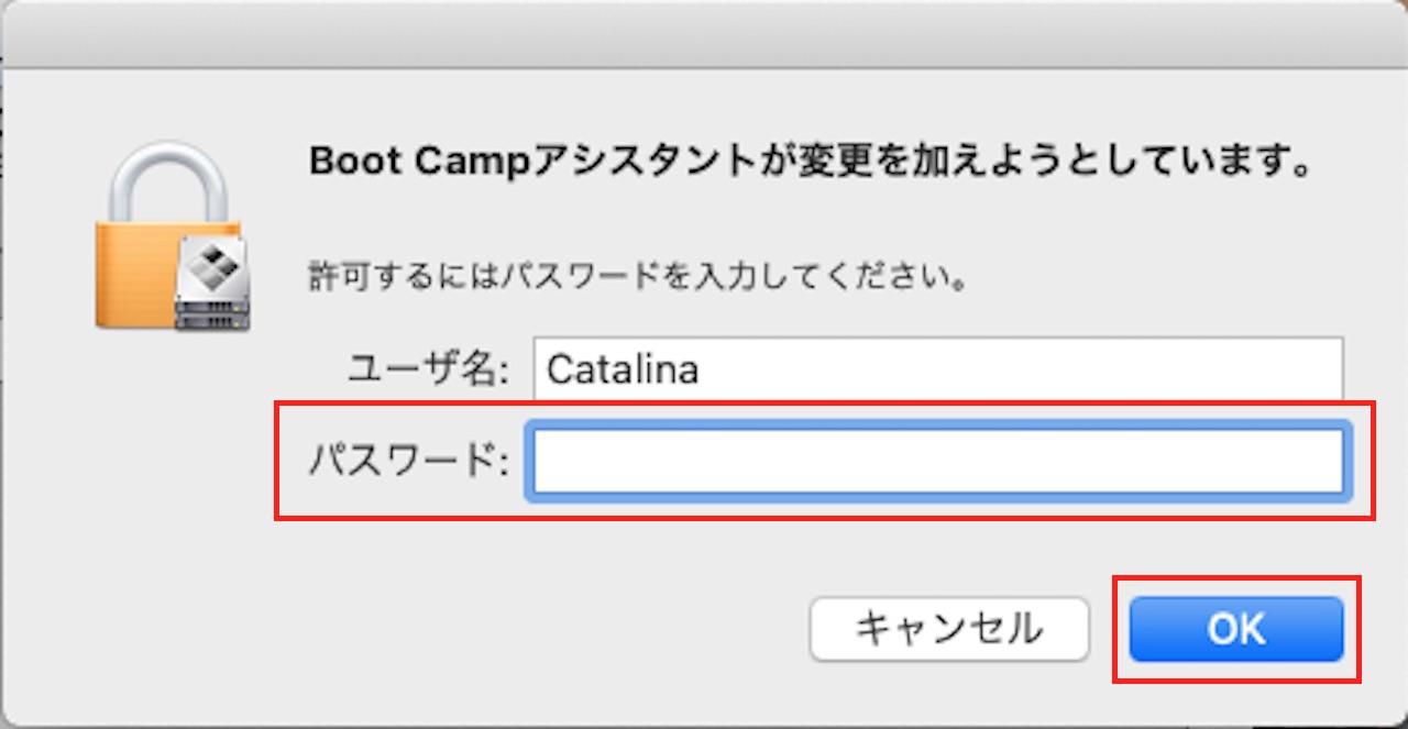 BootCampでMacにWindows10をインストールする方法⑪