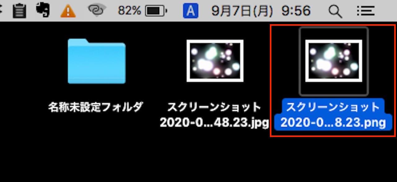 フォルダアクション設定を使用し、PNGをJPG(JPEG)に変換する方法⑥