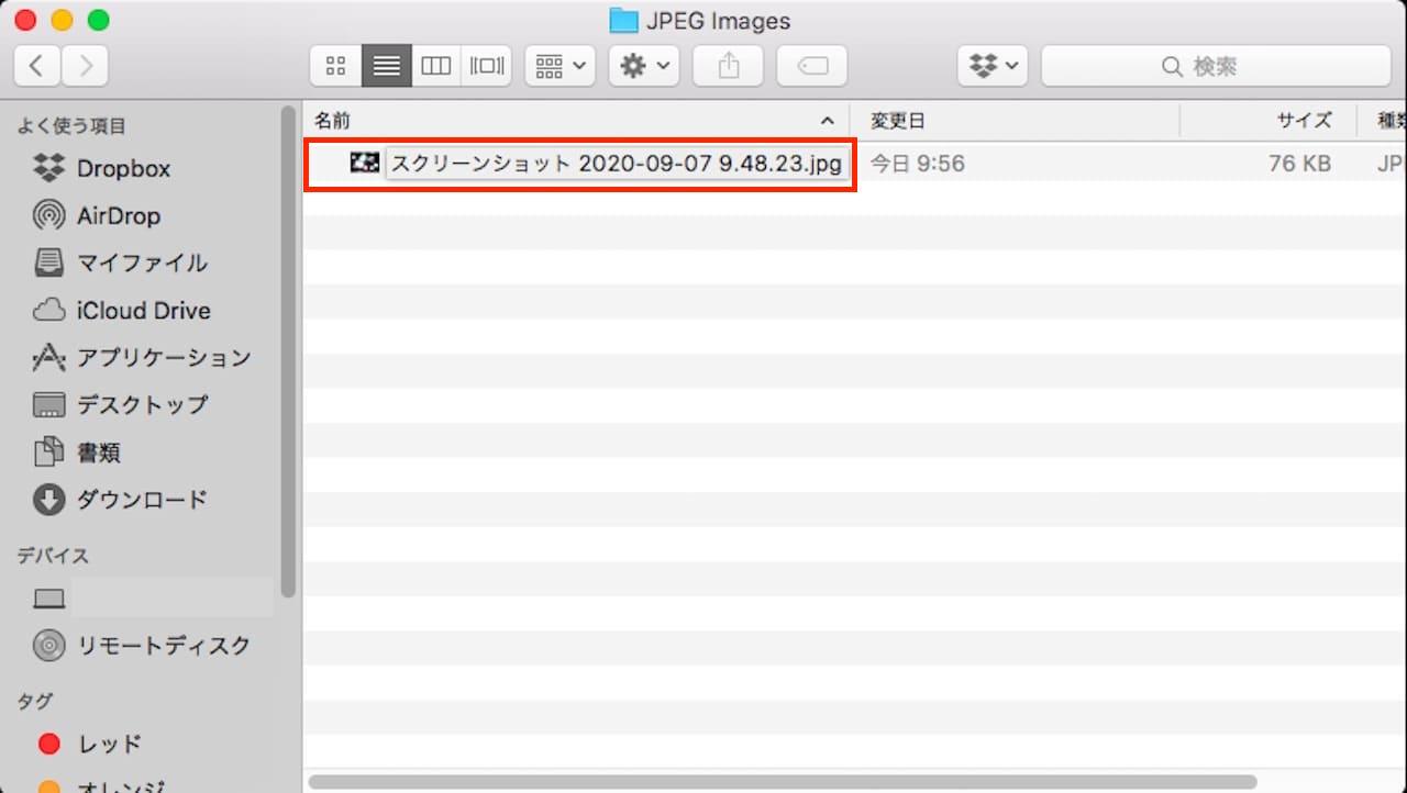 フォルダアクション設定を使用し、PNGをJPG(JPEG)に変換する方法⑧