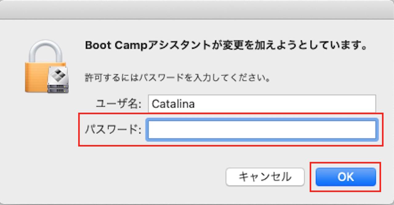 BootCampでMacにWindows10をインストールする方法⑭