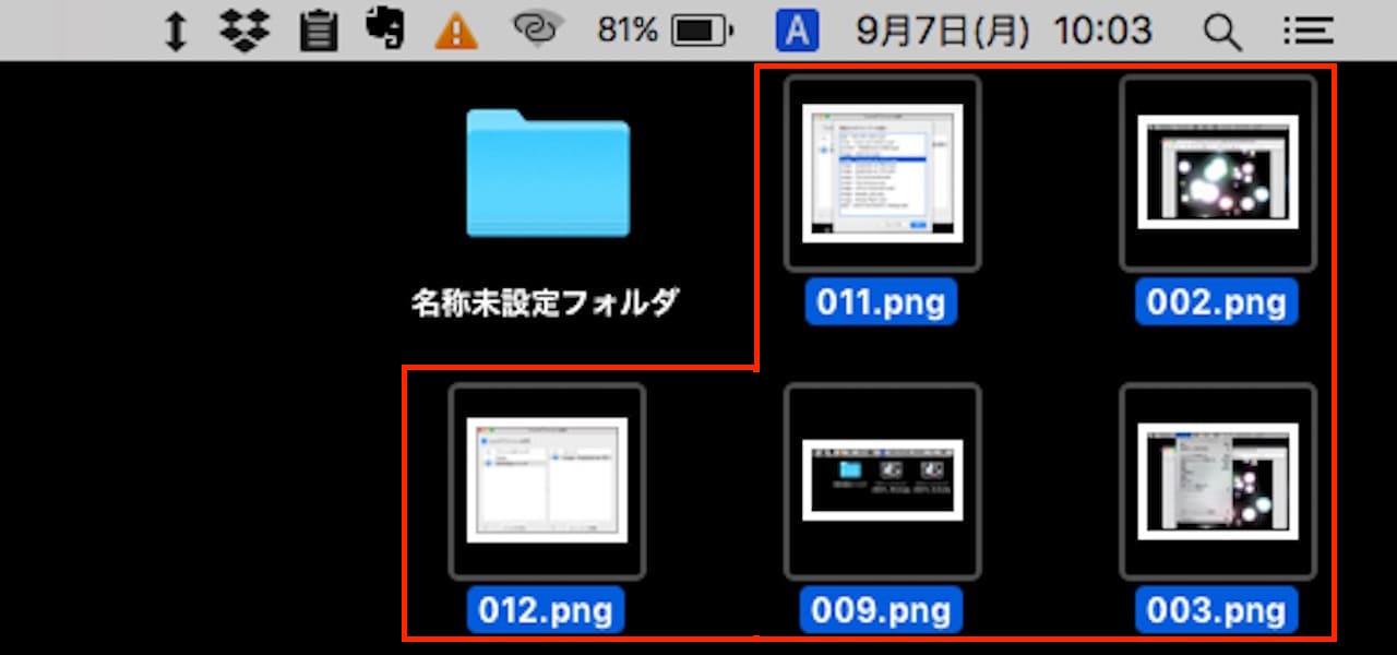 Macで画像のサイズを変更する方法①