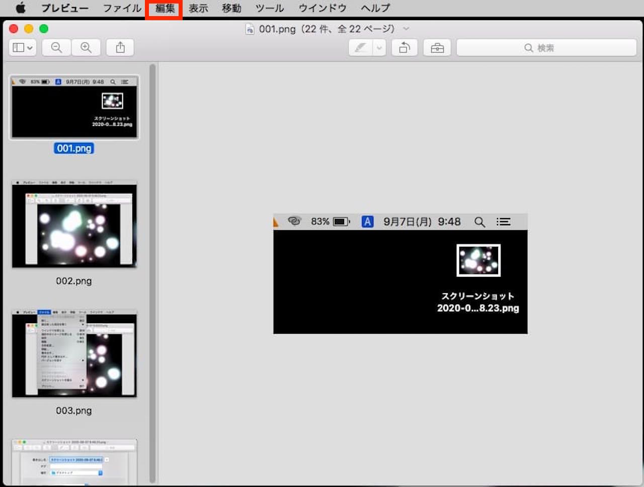 Macで画像のサイズを変更する方法②