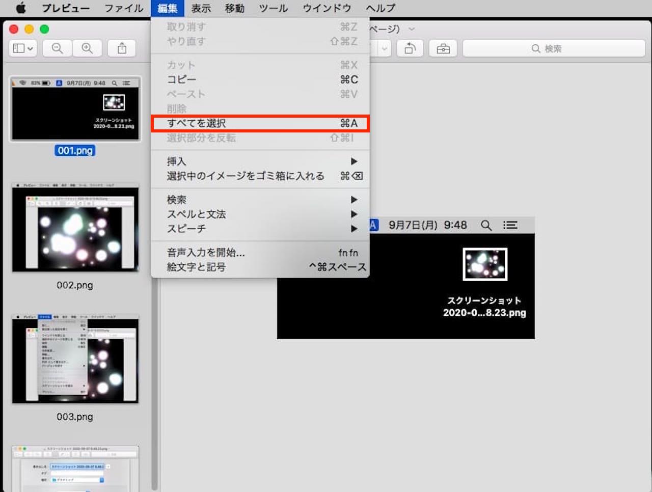 Macで画像のサイズを変更する方法③