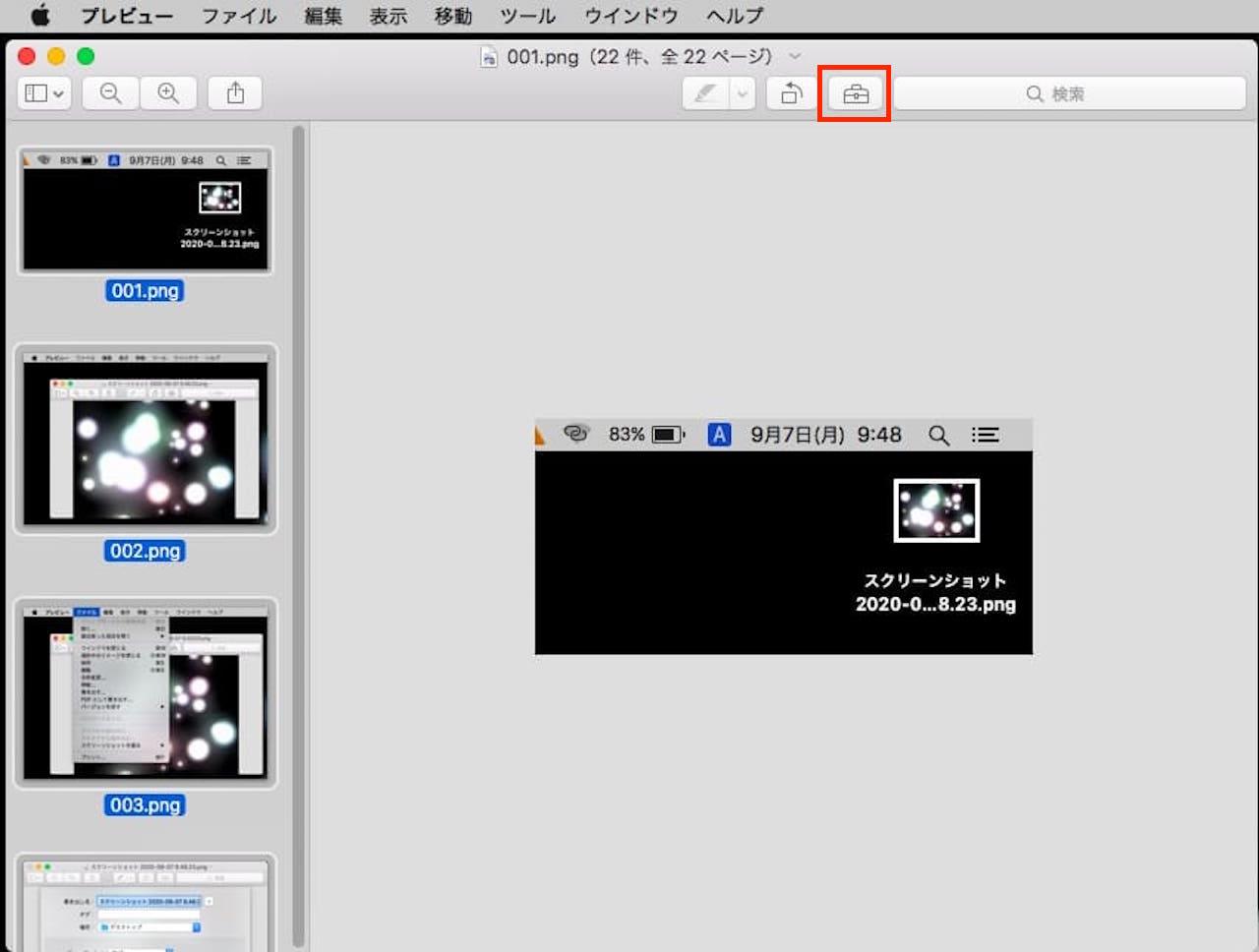 Macで画像のサイズを変更する方法④