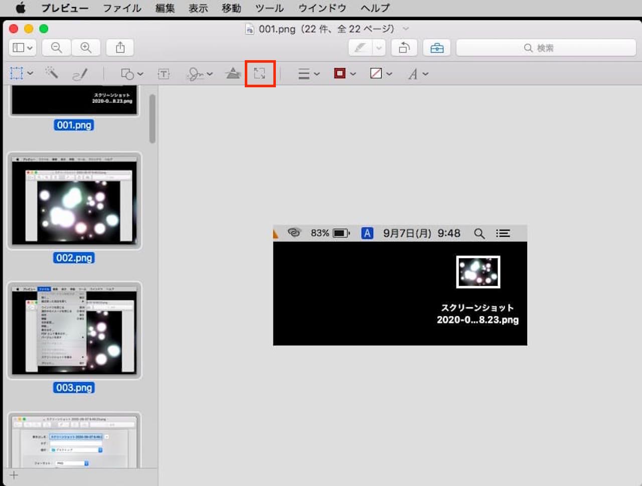 Macで画像のサイズを変更する方法⑤