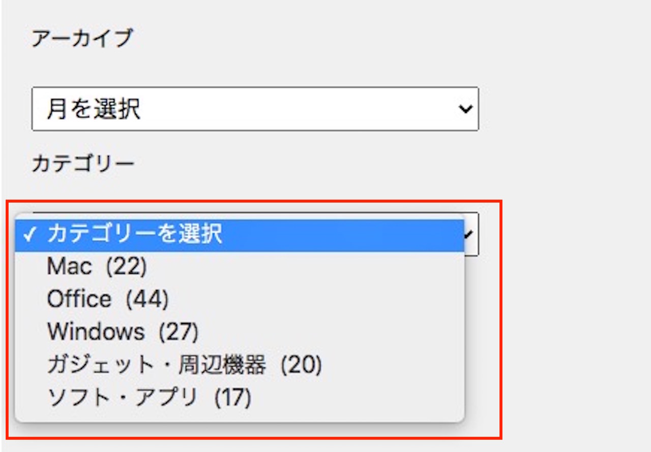 Excelのプルダウン(ドロップダウン)とは?②