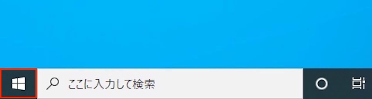 Windows10でパスワードを追加する方法①