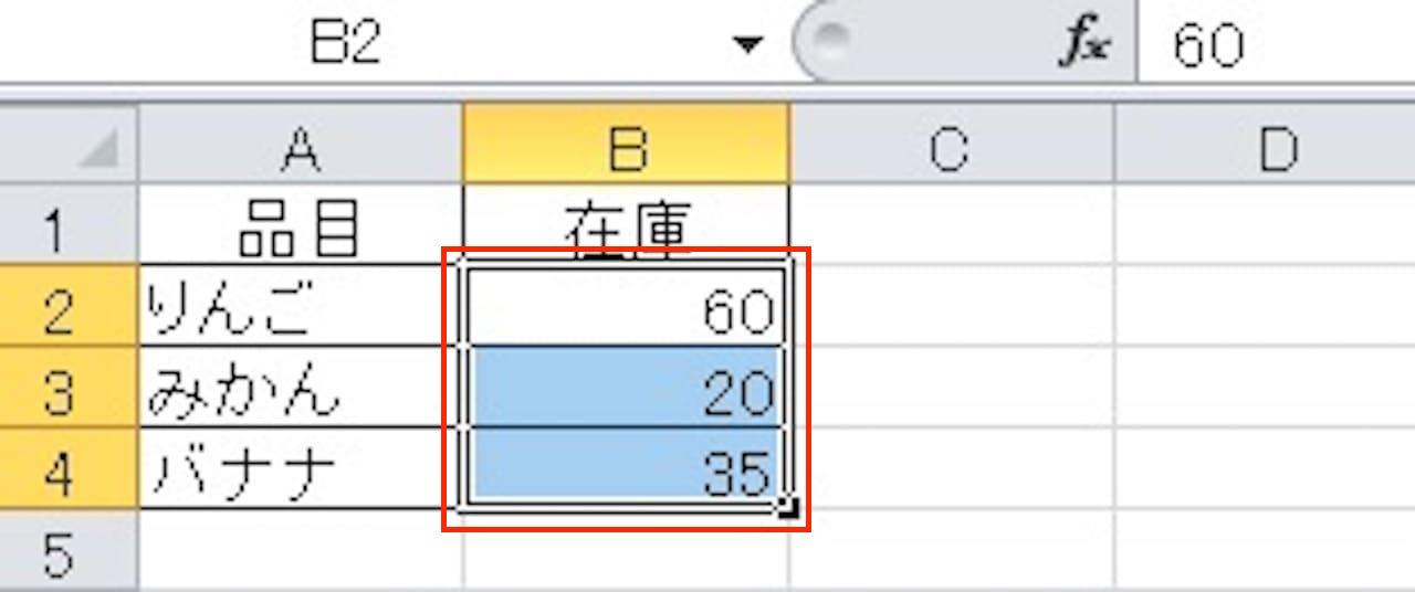 数式を満たす場合に色付けする方法②