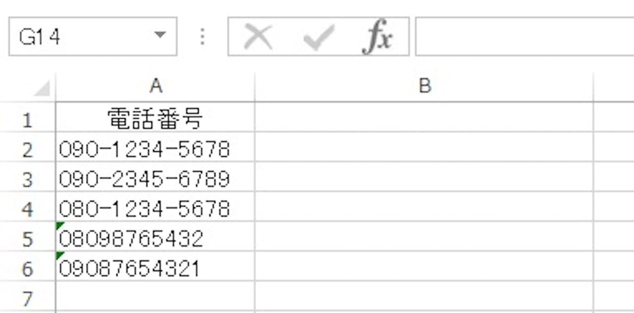 【Excel】LEN関数の応用方法①