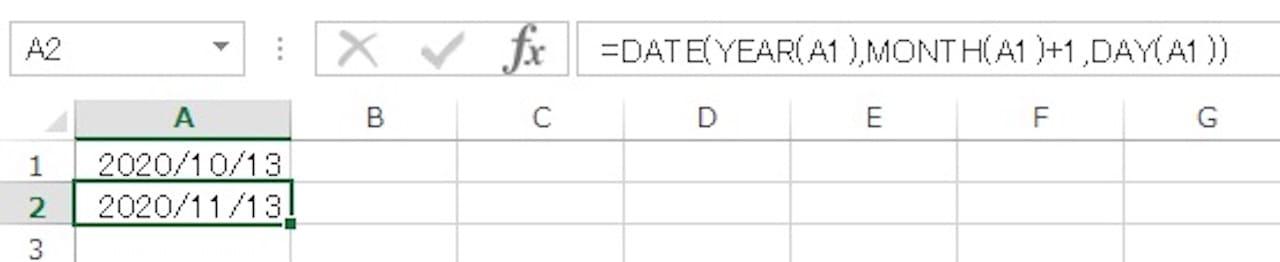 ExcelのTODAY関数の応用④