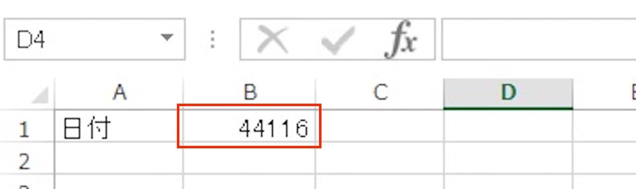 Excelの日付に関する基本事項⑦