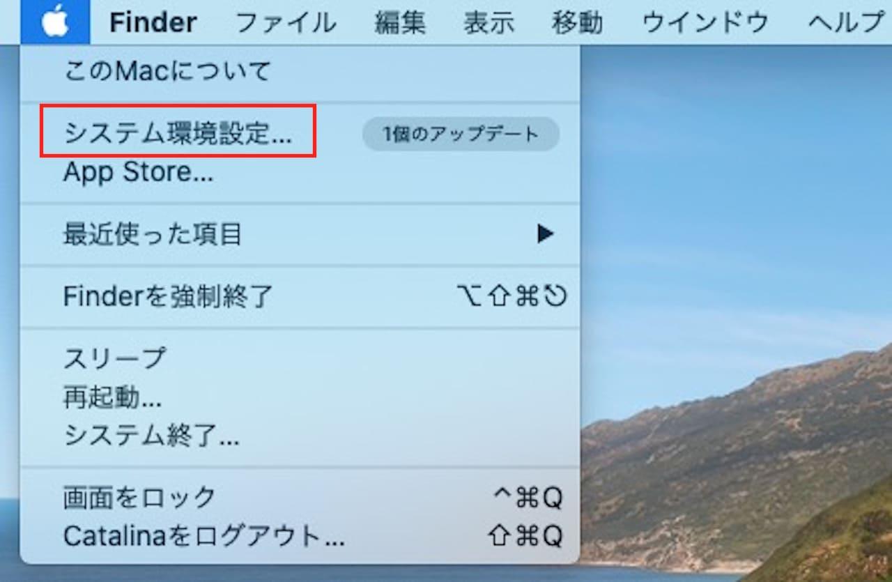 Macでユーザーアカウントを追加する方法②