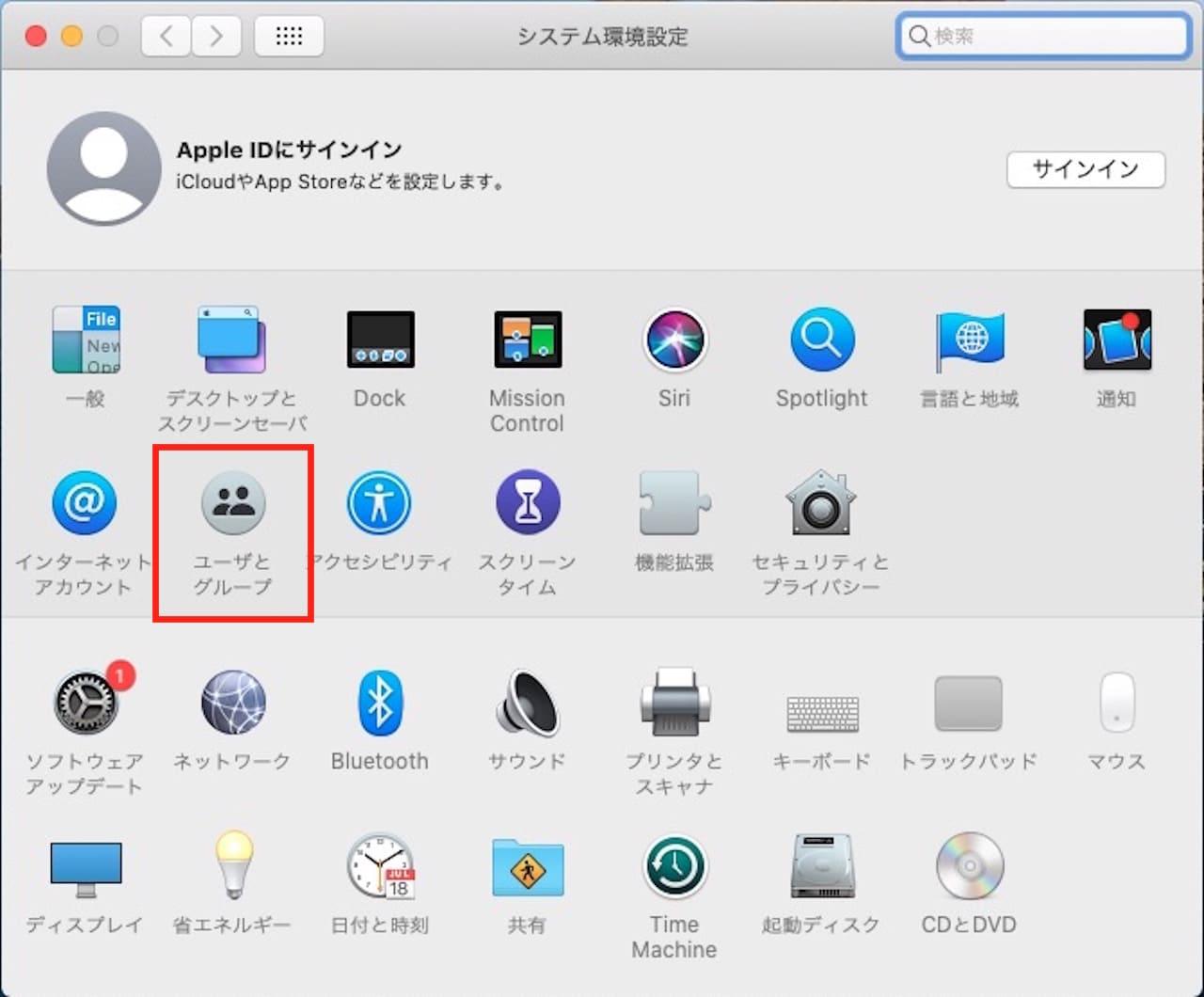 Macでユーザーアカウントを追加する方法③