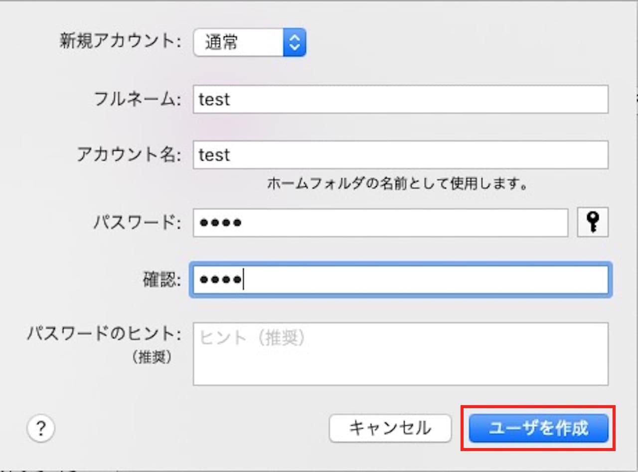 Macでユーザーアカウントを追加する方法⑨