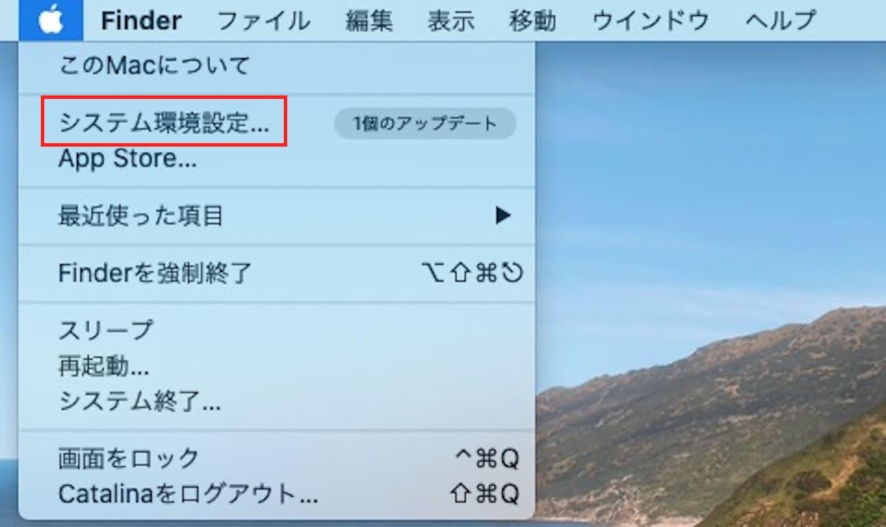MacのBluetooth機能をオン・オフする方法②