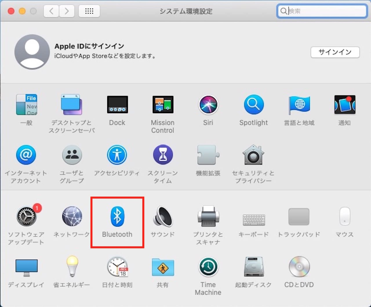 MacのBluetooth機能をオン・オフする方法③