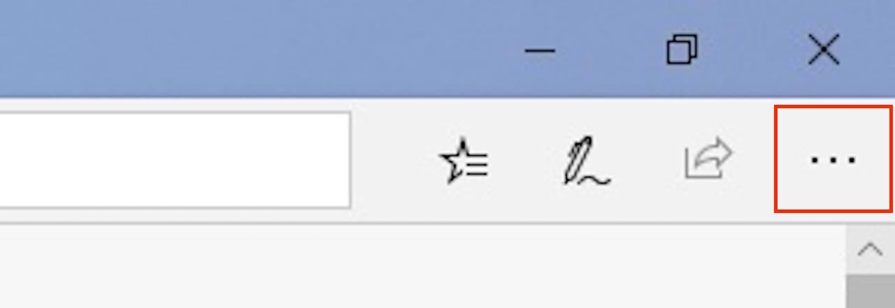 Windows10でMicrosoftEdgeのダウンロードファイルの保存先を変更する方法①