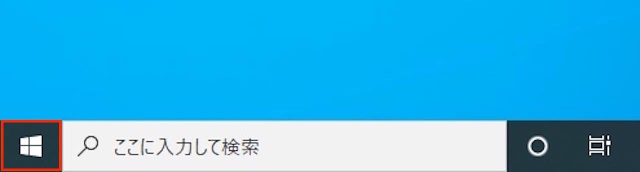Windows10でローカルアカウントを削除する方法①