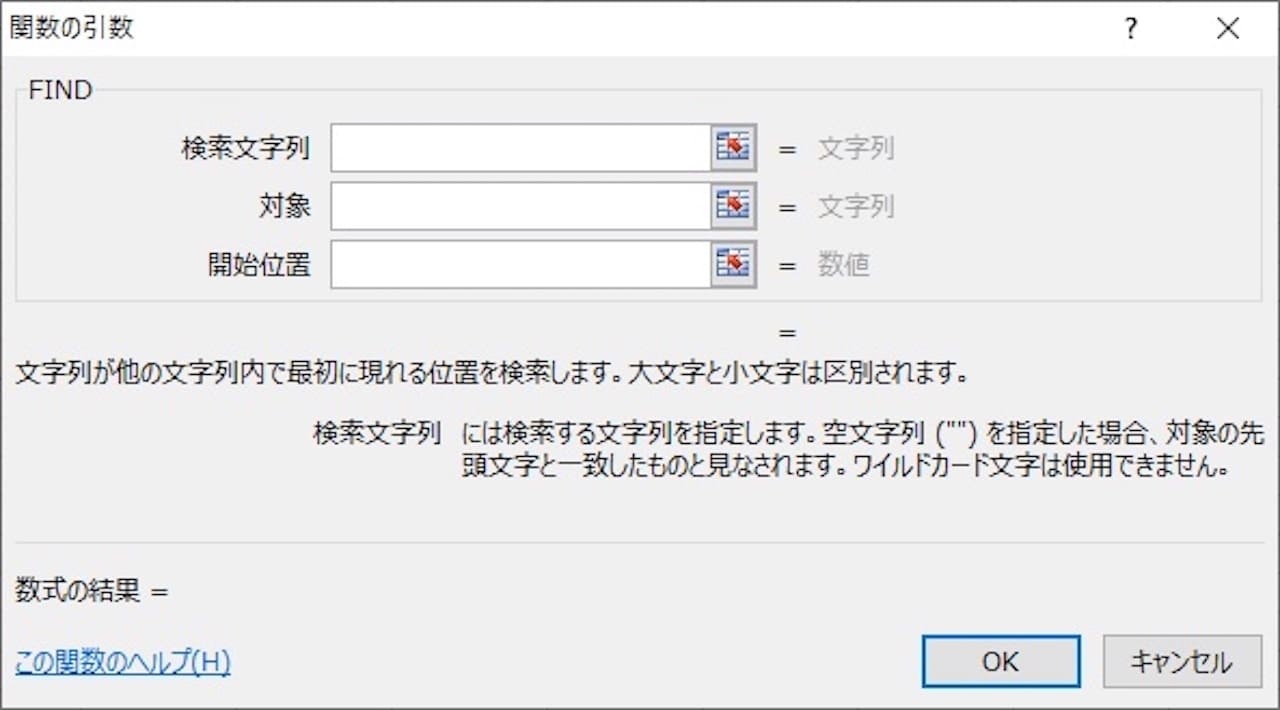ExcelのFIND関とは?