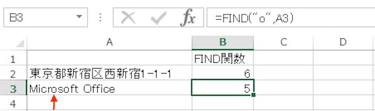 FIND関数の使い方⑤