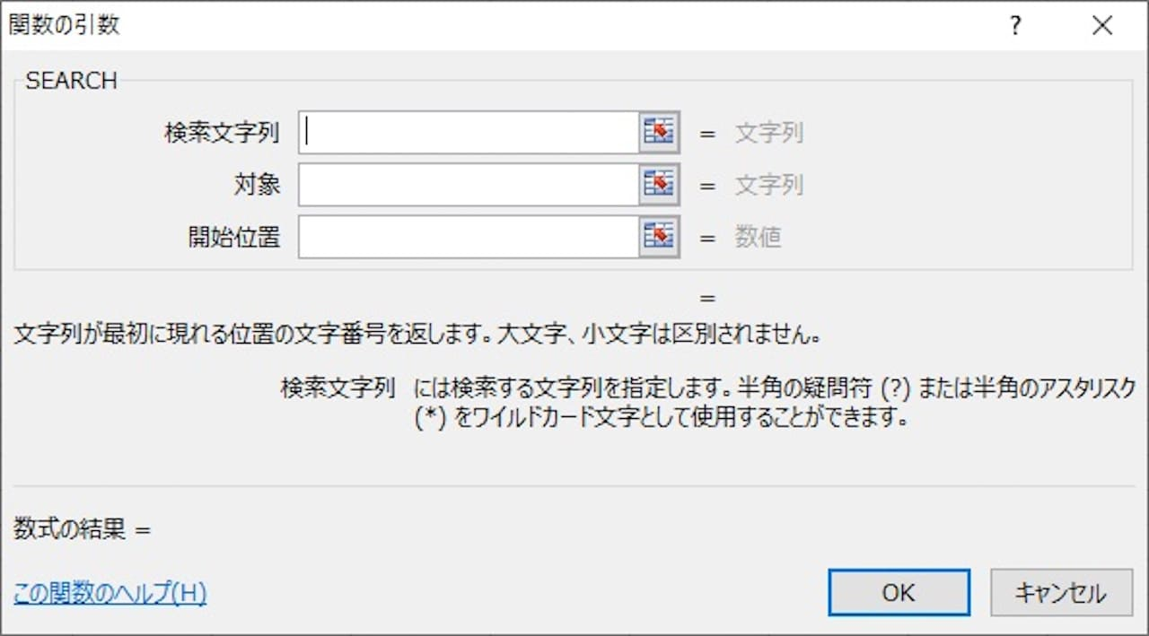 ExcelのSEARCH関数とは?